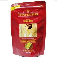 Pure water dried fruits zero cholesterol pillow durian gourmet snacks 90 g per bag free shipping