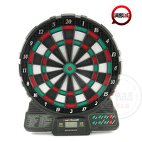 Free Shipping Automatic scoring electronic dart board large senior security fly scale professional dart machine