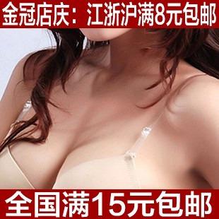 FREE SHIPPING Ultra elastic invisible silica gel shoulder strap underwear transparent bra belt shoulder strap