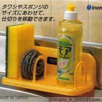 free shipping 2013 Suction wall shelf water sink sponge holder belt 4 barriter feeling series