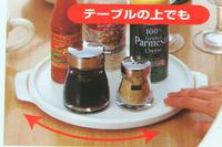 free shipping 2013 Condiment bottles shelf castoffs pallet kitchen supplies rotary