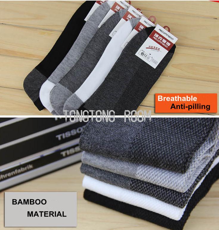 Bamboo fiber men's socks anti pilling ankle short deodorization male invisible socks 5 colors 20pair/lot Freeshipping MS66013(China (Mainland))