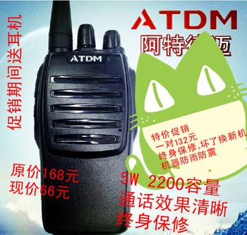 M16 5w 1 - 15 hand-sets wireless intercom a pair of 132 warranty