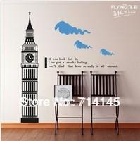 Free Shipping 168*147cm Large Big Ben Watch Wall Sticker Home Decor