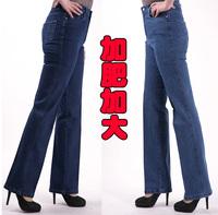 2 chiban 2 mdash . 3 chiban 4 quinquagenarian plus size high waist jeans elastic comfortable elegant plus size plus size pants