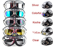 motorcycle goggle GOGGLES racing bicycle bike Scooter Steampunk Cruiser Helmet  Eyewear glasses
