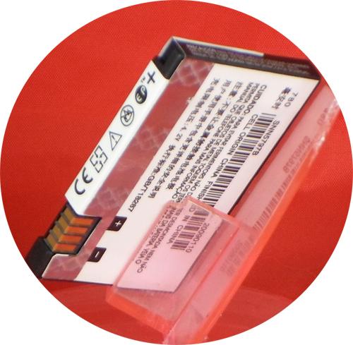 Retail BR56 battery for Motorola Razr v3,v3a, v3c, v3e, v3i, v3m, v3r ,v3t, Razor, Razr BLK,PEBL U6..(China (Mainland))