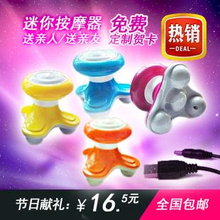 Magic water electric small mini trigonometric wave massage device charge head usb line