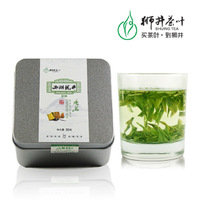 2013 NEW Chinese West lake longjing green tea  Free shipping