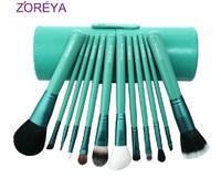 Cosmetic 12 professional makeup brush set  tools on wool zoreya