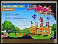 Ultra-low-cost infrared infrared laser gun shooting game shooting game playing bottle