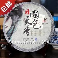Wholesale Aromatic yun nan puer tea cake 357 grams Menghai puerh  tea cake freeshipping