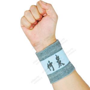 Bracer Bamboo charcoal fiber wrist support  nano bamboo charcoal wrist support a0675