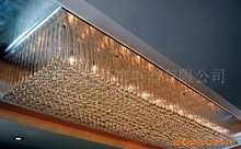 mercury ceiling light promotion