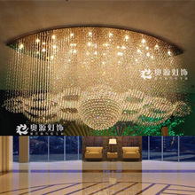 popular mercury ceiling light