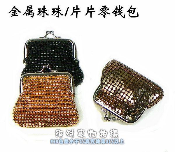 Summer new arrival metal film bag coin purse Women women's handbag bag coin case small bags(China (Mainland))