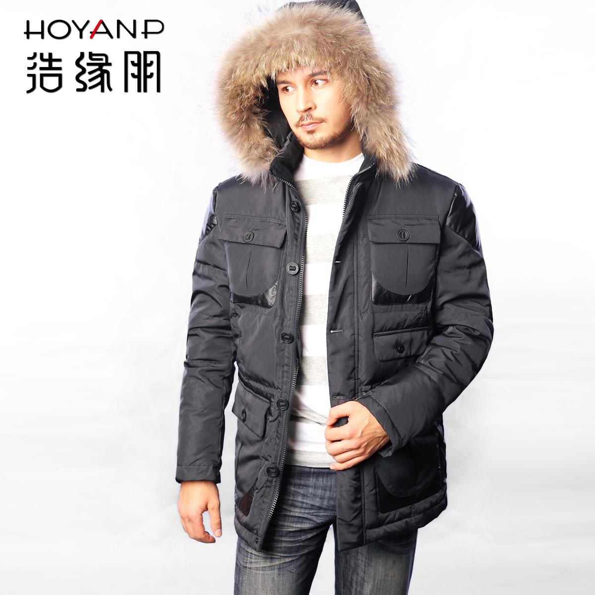 Зимняя Короткая Куртка С Мехом Мужская Купить