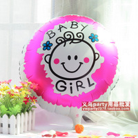 free shipping Romantic married balloon 18 aluminum foil circle balloon birthday balloon