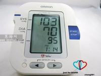 Bestselling!!Brand new & Storage bag,Omron HEM-780 Automatic Blood Pressure Monitor