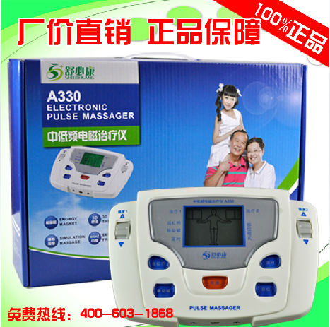 Household electronic physiotherapy high blood pressure treatment apparatus magnetic therapy drugs import low frequency pulse(China (Mainland))