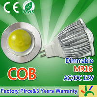 cob led mr16 7W,mr16 cob led,dimmable support DC12V down light,high quality,Free shipping!