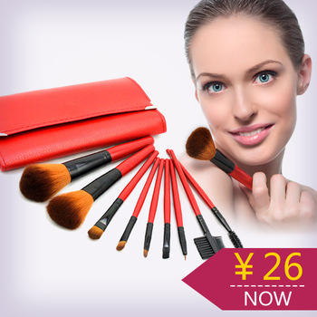 Free shipping Sistance 9 cosmetic brush cosmetic brush set bag blush brush foundation brush cosmetic tools