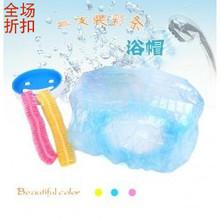Disposable shower cap shower cap shower cap waterproof yiwu commodity household items(China (Mainland))