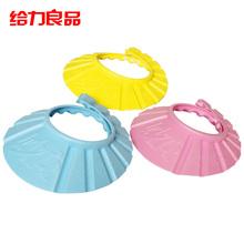 Child shower cap shower cap child(China (Mainland))