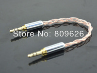 High Performance DAC - 3 3.5mm to 3.5mm Male Stereo Audio Cord Line-in Cable