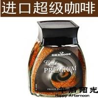 Free shipping Grant grandos coffee pure instant coffee premium 100 2 bottle  wholesale wholesale