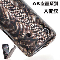 For samsung   s5830i cell phone case holsteins large serpentine pattern high temperature ultra-thin shaping clamshell holster