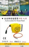 BESTIR taiwan brand  Auto Retracting air hose reel 12m long work pressure:8bar, bursting pressure:24bar,NO.66301