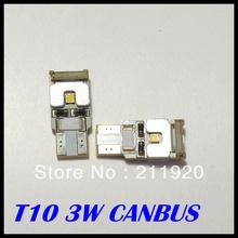 3w t10 price