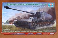 Trumpeter  00350 1/35 German 12.8cm Selbstfahrlafette L/61 Sturer Emil