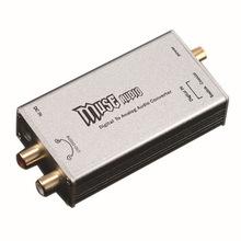 popular optical amplifier