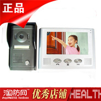 Multicolour lcd screen 7 video intercom doorbell visual doorbell walkie talkie wired visual doorbell set