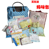 Cotton newborn 100% infanticipate bag spring and summer autumn baby birth package baby supplies gift newborn