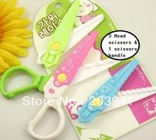 wholesale kid scissors