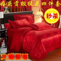 Four piece bedding set cotton 100% cotton wedding four piece set satin soft cotton satin jacquard four piece set