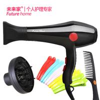 beautiful 5048 hair dryer machine household high power professional silent