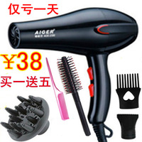 beautiful Hair dryer high power 2000w hair dryer household hair-dryer