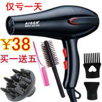 beautiful Hair dryer high power 2000w hair dryer household hair-dryer
