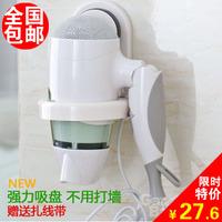 beautiful Jiabao strong suction cup hair dryer machine rack fashion bath room glove hairdryer