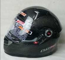 popular double visor helmet