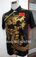 free shipping Li-Ning Men's London 2012 Olympic Games T-Shirt Chinese national flag Table Tennis//badminton game T-Shirt