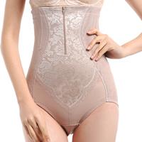 Slimming panties body shaper underwear High Waist cincher belly girdle plus size waist training corsets xl-5xl black