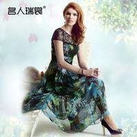 Chiffon lace one-piece dress slim irregular sweep full dress small full dress one-piece dress