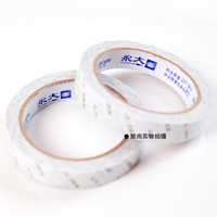 Acrylic Foam Double Sided Tape (18mm X 18m) Strong Adhesive