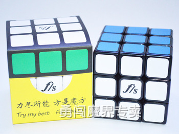 Is magic cube black white