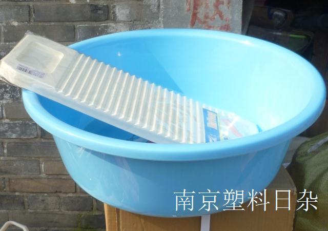 En plastique transparente baignoire achetez des lots petit prix en plastique transparente for Comgrande baignoire plastique